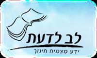 http://levladaat.org/